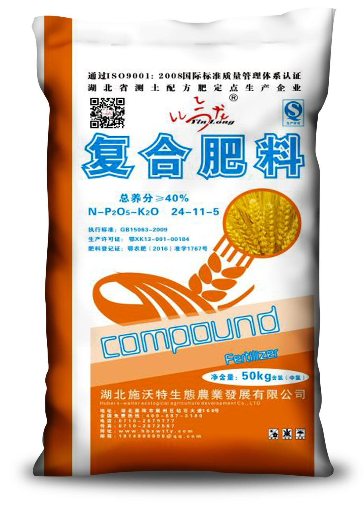 吟龙小麦专用肥