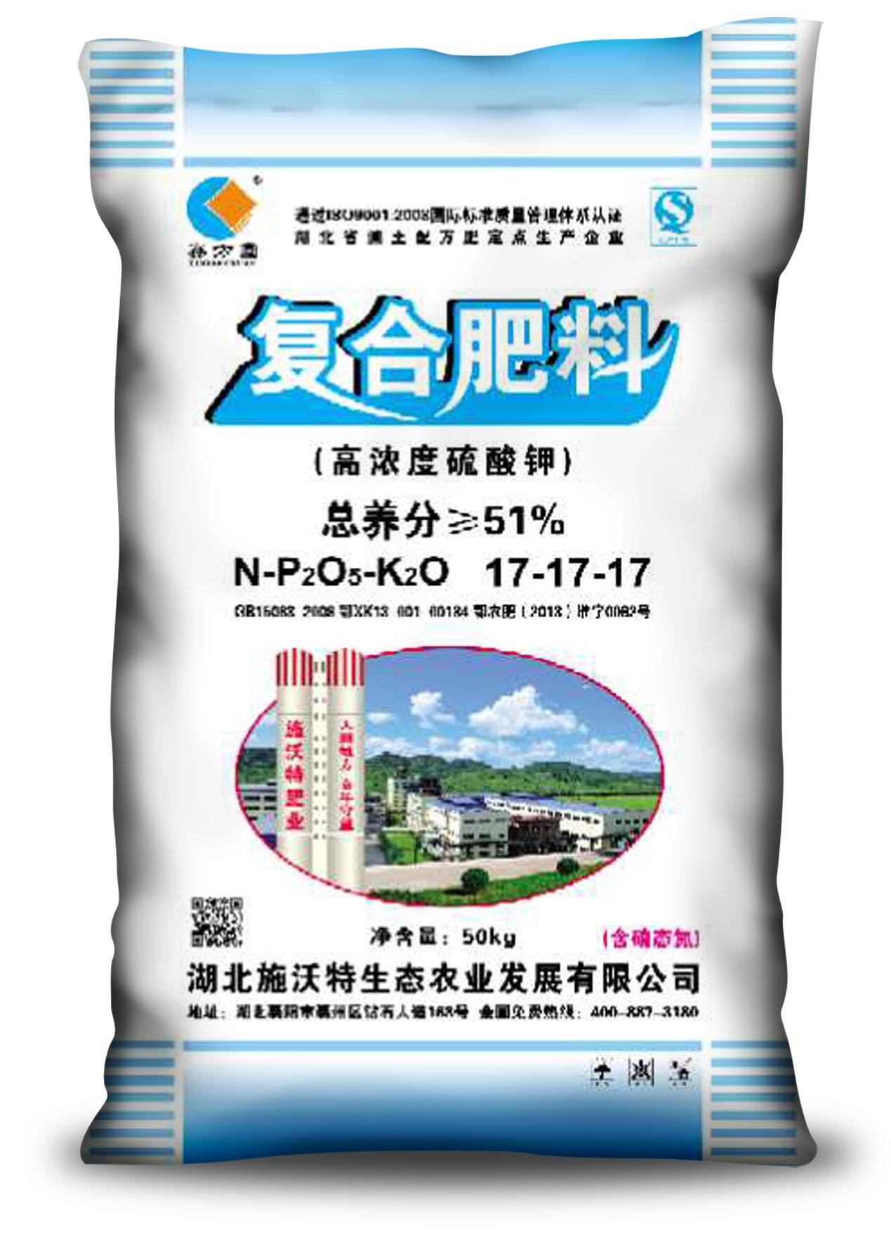 鑫方圆高浓度硫酸钾肥